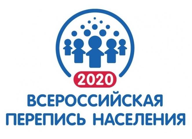 Перепись Населения РФ 2020