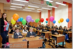 sized_sc569-news-2016-09-02-pervoklashkir-02