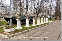 ГБОУ школа №569 Невского района Санкт-Петербурга