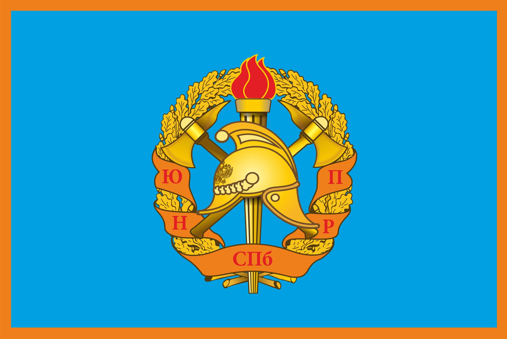 flag-ЮПНР