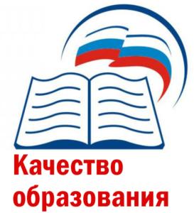 news-sc569-2016-09-21-kachestvo-obrazovania