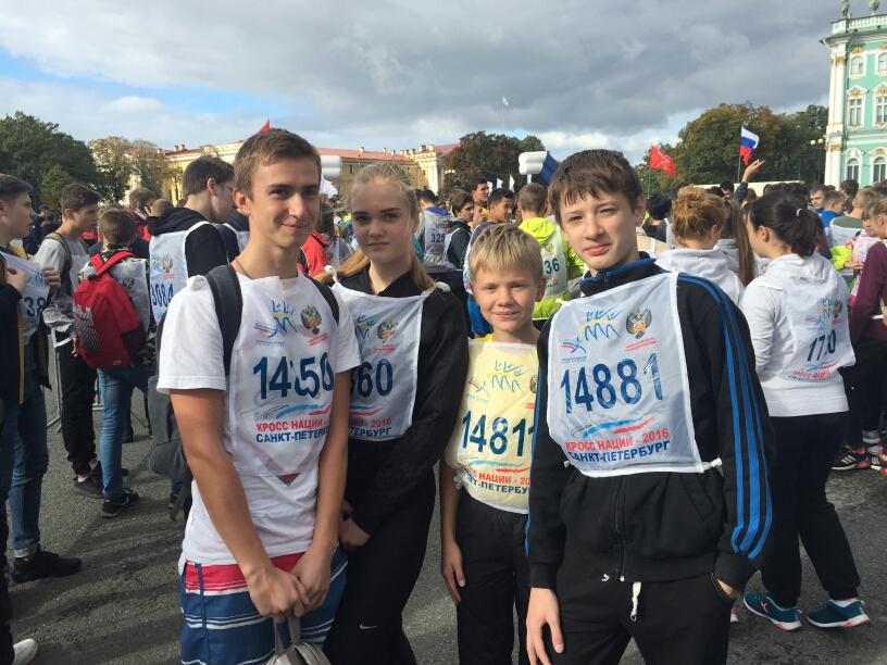 news-sc569-2016-09-25-sport-1