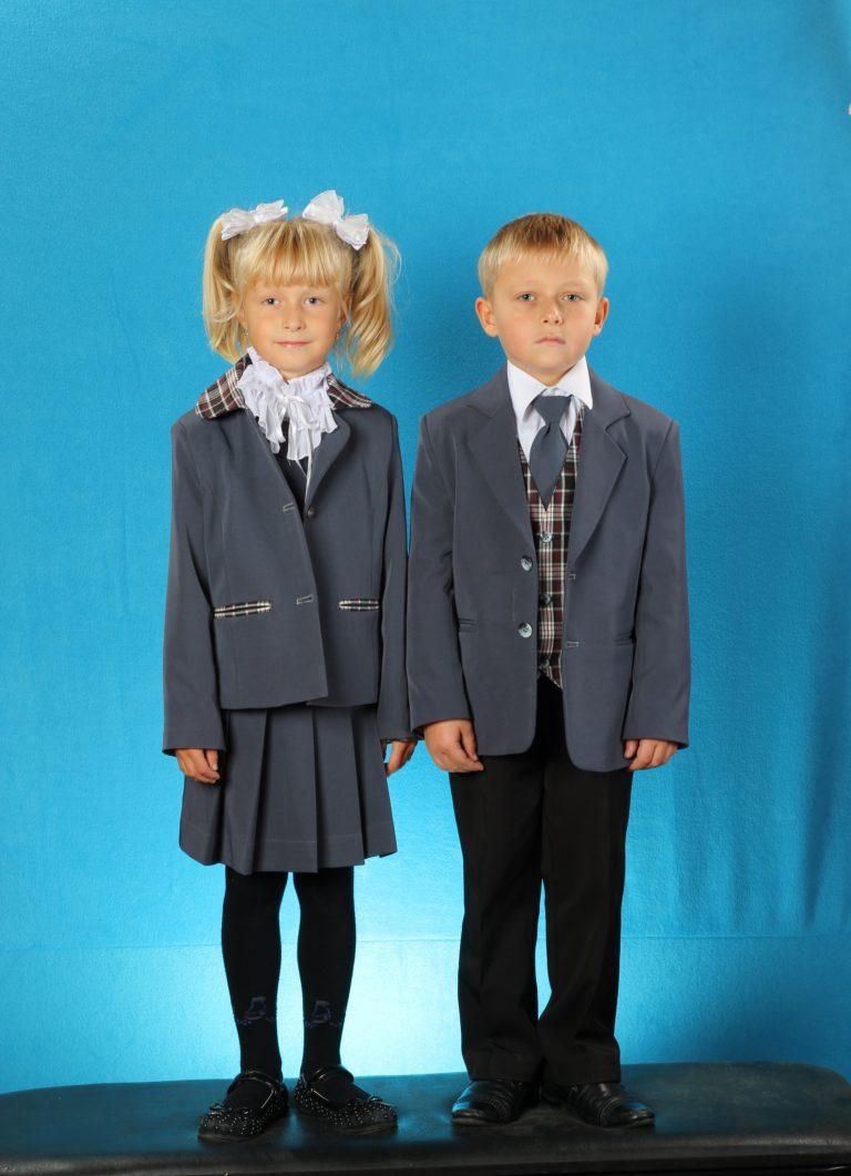 Одежда Для Школьников