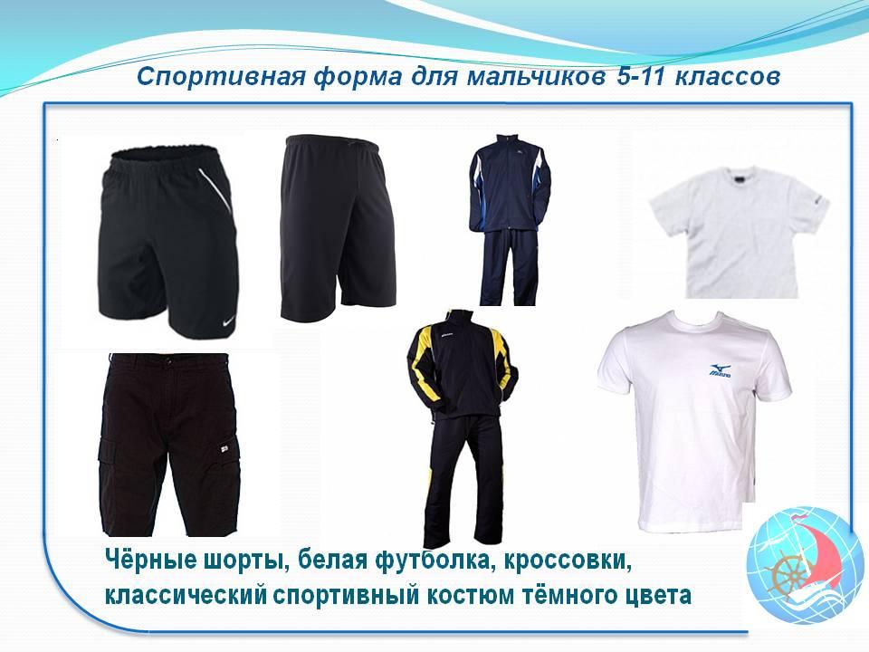sc569-03-forma-sport-01