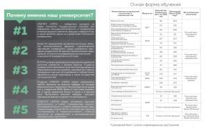sc569-news-2016-02-26-listovki-06