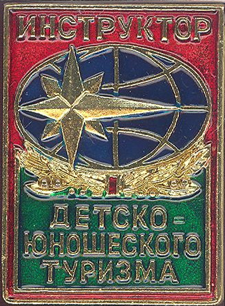 sc569-news-2016-11-29-instruktor-loskutov-02