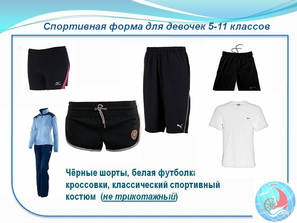 sc569-03-forma-sport-02
